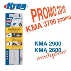 Набор KMA2900-INT, KMA3700 и KMA2600 KMA3700-PROMO-19